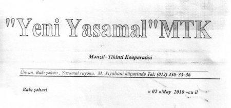 """Şəhid ailəsi də """"Yasamal MTK""""-nın qurbanıdır… – GİLEY"""