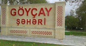 Göyçay rayonunda yerləşən Şirvan Meyvəçilik Mərkəzinin əməkdaşları haqlarını tələb edir- ŞOK MƏKTUB