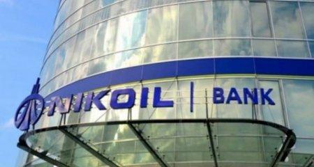 """""""Nikoil Bank"""" bağlanır? – Zərər zərər üstünə…"""