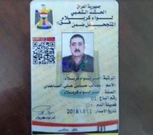Kərbala Briqadasının komandiri öldürüldü