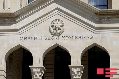 MSK DSK-nın qərarını ləğv edib