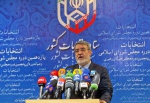 İranda parlament seçkilərinin nəticələri açıqlandı