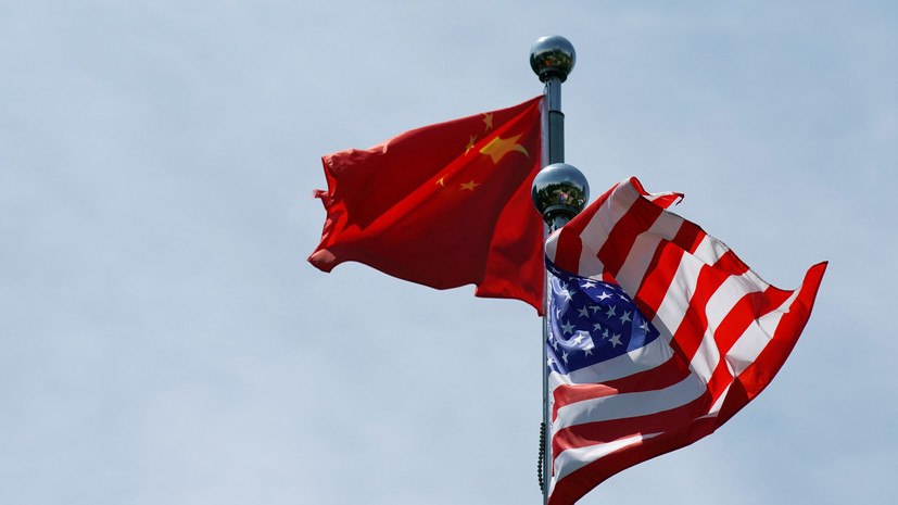 """Çindən ABŞ-a kəskin etiraz: """"Dayandırın…"""""""