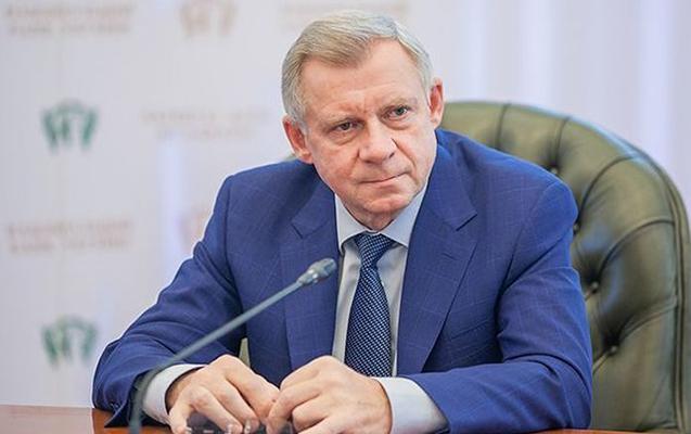 Ukraynada Milli Bankın sədri istefa verdi
