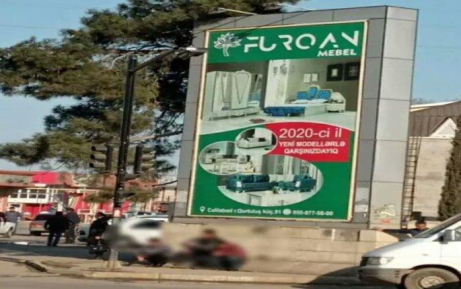 Cəlilabadda Heydər Əliyevin fotosunun yerinə mebel reklamı vurdular-RƏZALƏT…