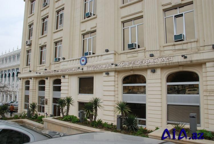 Azərbaycan Həmkarlar İttifaqları Konfederasiyasının İcraiyyə Komitəsi beynəlxalq təşkilatlara müraciət qəbul edib